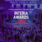 Лауреат премии INTERIA AWARDS 2017